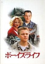 ボーイズ・ライフ(アメリカ映画/パンフレット)