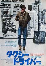 タクシー・ドライバー(アメリカ映画/プレスシート)