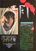 シャドー・2ッ折り(イタリア映画/プレスシート)