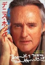 デニス・ホッパー・生き残った男の伝説(シネアルバム131/映画書)