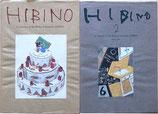 HIBINO(日比野克彦ワーク・コレクション・全2冊)