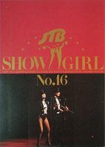 ショー・ガール・No.16・また逢う日まで(公演プログラム)