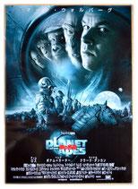 猿の惑星(ポスター洋画)