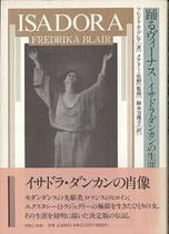 踊るビーナス-イサドラ・ダンカンの生涯