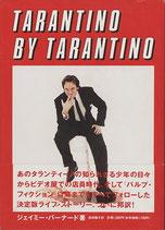 タランティーノ・バイ・タランティーノ(映画書)