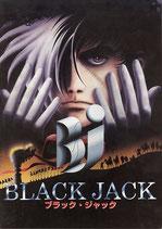 ブラック・ジャック(アニメパンフレット)