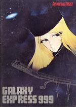 銀河鉄道999(アニメパンフレット)