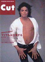 CUT・25号(表紙・マイケル・ジャクソン)