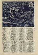 凸凹スパイ騒動(16ミリ映画プレスシート洋画)