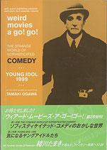 ウィアード・ムービーズ・ア・ゴー・ゴー・第2号(Weird・movies・a・go・go!)映画書