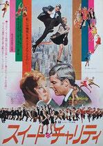 スイート・チャリティ(アメリカ映画/プレスシート)