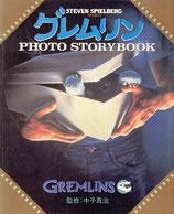 グレムリン(PHOT STORY BOOK)(映画書)