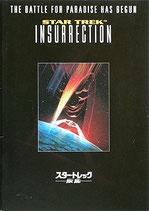 スター・トレック 叛乱(アメリカ映画/パンフレット)