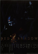 RED SHADOW(赤影/チラシ邦画)