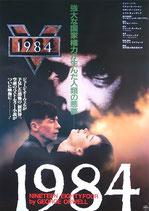1984(洋画ポスター)
