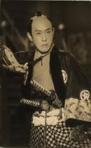 嵐寛寿郎(ブロマイド)