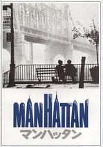 マンハッタン(アメリカ映画/パンフレット)