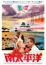 南太平洋(チラシ洋画)