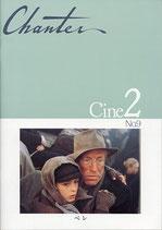 ペレ(デンマーク・スウェーデン合作映画・Chanter Cine2/パンフレット)