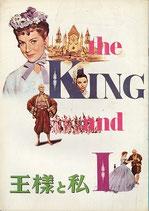 王様と私(洋画パンフレット)