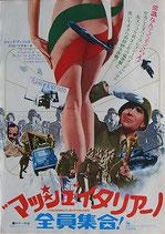 マッシュ・イタリアーノ 全員集合!(伊・米合作映画/プレスシート)