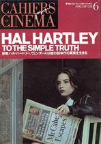 ハル・ハートリー/エリック・ロメール/映画のヨーロッパ(2)/カイエ・デュ・シネマ・ジャポン(6)(映画書)