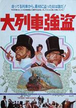 大列車強盗(アメリカ映画/プレスシート)