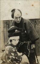坂東妻三郎(ブロマイド)