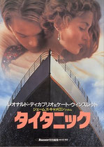 タイタニック/レオナルド・デカプリオ&ケイト・ウィンスレット(映画書)