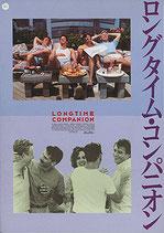 ロングタイム・コンパニオン(アメリカ映画/プレスシート)