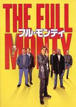 フル・モンティ(洋画パンフレット)