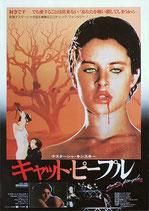 キャット・ピープル(アメリカ映画/プレスシート)