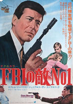 FBIの敵・NO1(洋画ポスター)
