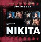 ニキータ リュック・ベッソンの世界(映画書)