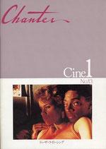 ドゥ・ザ・ライト・シング(アメリカ映画・Chanter Cine1/パンフレット)
