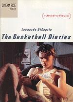 バスケットボール・ダイアリーズ(アメリカ映画/パンフレット)
