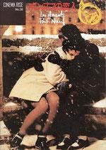 ポンヌフの恋人(CINEMA RISE/洋画パンフレット)