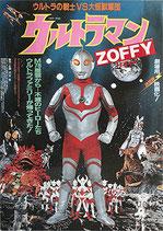 ウルトラマン ZOFFY ウルトラの戦士VS大怪獣軍団(プレスシート)