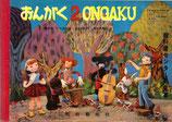 おんがく2 ONGAKU(教科書)