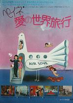 ペイネ愛の世界旅行(アニメ映画ポスター)