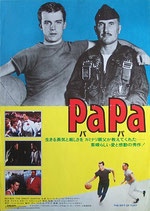 PaPa パパ(アメリカ映画/プレスシート)