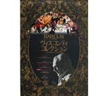 ヴィスコンティ・コレクション(チラシ洋画/シネマロキシ)