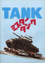 ミスター・タンク(アメリカ映画/パンフレット)