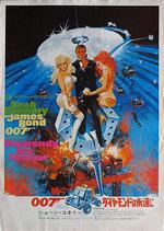 007ダイヤモンドは永遠に(映画プレスシート)