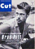 CUT・51号(表紙・ブラッド・ピット)