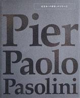 ピエル・パオロ・パゾリーニ(パゾリーニ映画祭-その詩と映像/カタログ)