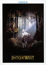 白馬の伝説 INTO THE WEST(英映画/パンフレット)