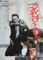 フレンチ・コネクション2(アメリカ映画/プレスシート)