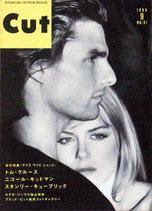 CUT・91号(表紙・トム・クルーズ&ニコール・キッドマン)