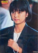 探偵物語(TOSHIBA EMI)(邦画ポスター)